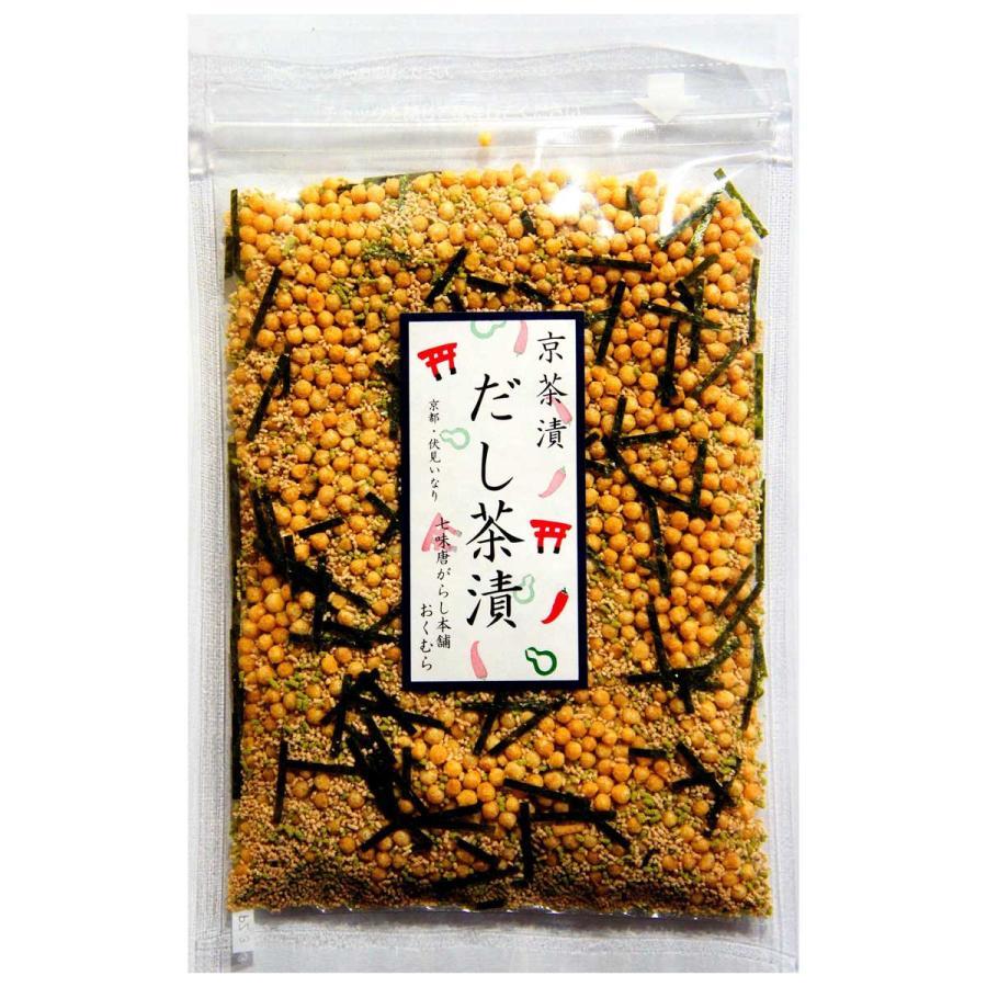 だし茶漬|shichimi|02