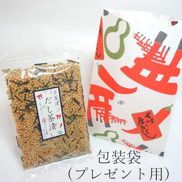 だし茶漬|shichimi|04