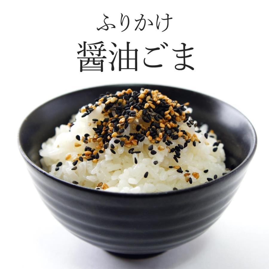 醤油ごまふりかけ|shichimi