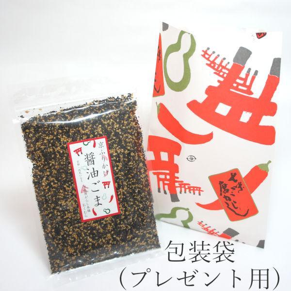 醤油ごまふりかけ|shichimi|04