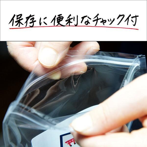 うめごまふりかけ shichimi 03
