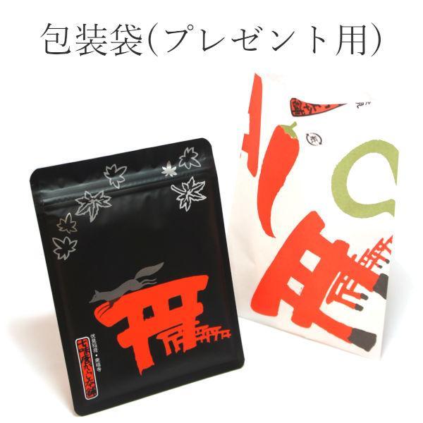 七味唐がらし【大袋】単品 shichimi 04