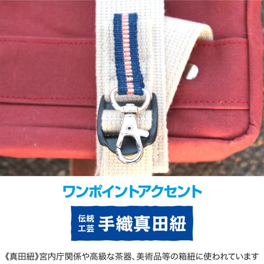 通学用 帆布リュック - あかね shigahochi 09