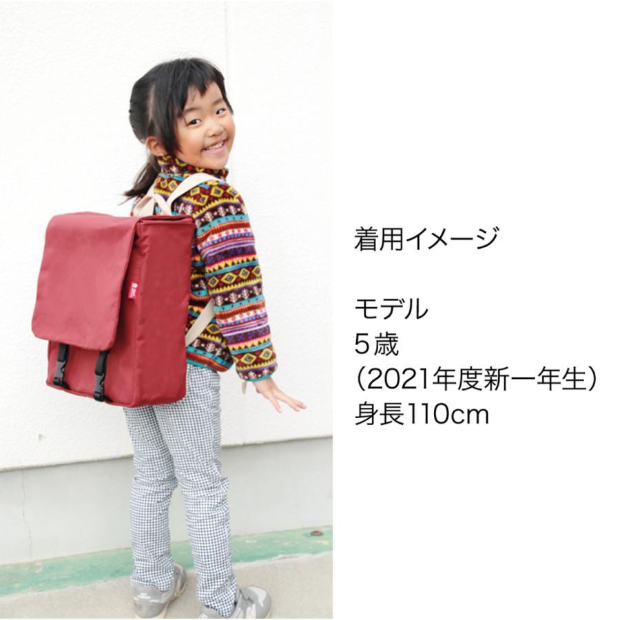 通学用 帆布リュック - あかね shigahochi 10
