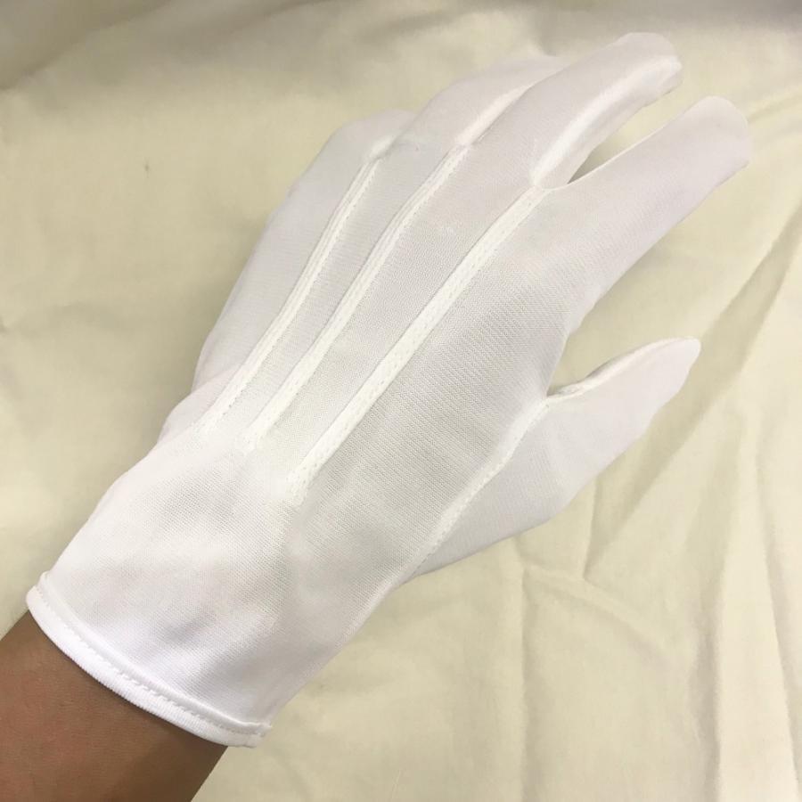 スムス 礼装用ナイロン手袋 ナイロンダブル紳士用ホック付き巻べり 1双|shigoto-tebukuro|03