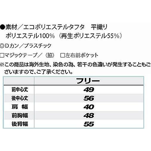 アイトス(AITOZ)AZ-8082ベスト型ショートエプロン/男女兼用・着脱簡単 shigotoman 03