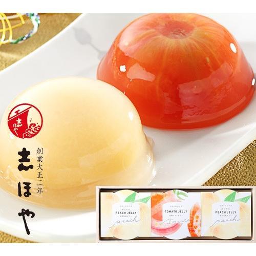 完熟トマトと白桃の紅白ゼリー詰合せ (3個入) お祝 内祝 お返し お取り寄せ お中元 ギフト