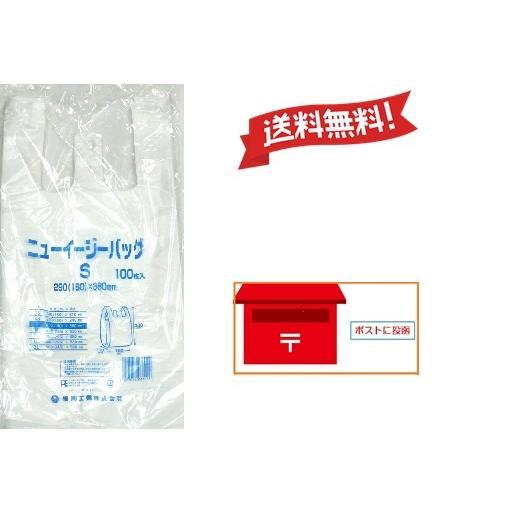 送料無料 レジ袋 ニューイージーバッグ S 【乳白】100枚入 福助工業 ポイント消化|shiirenomikata