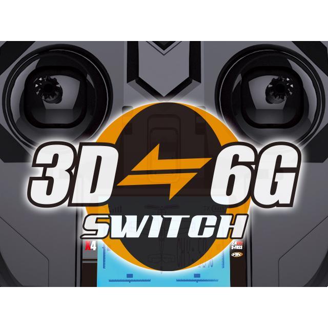 ハイテック エアプレーン A600 Hitec DHC-2 A600|shiki2011|03