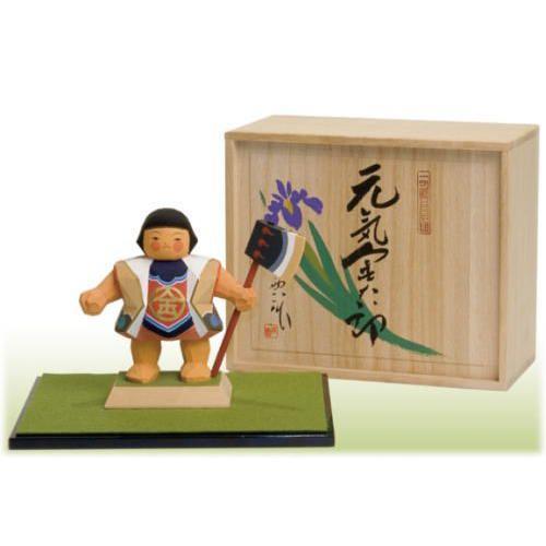 木彫り 子供の日 鯉のぼり 一刀彫り五月人形(元気金太郎) 名入れ 送料無料