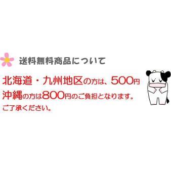 送料無料 マルサン豆乳200ml 15種類から選べる3ケース(72本) shimamotoya 02