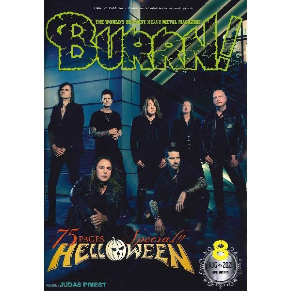 雑誌 BURRN! 2021年8月号 / シンコーミュージックエンタテイメント