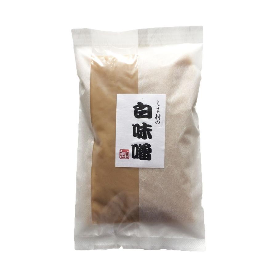 白味噌 味噌汁 雑煮 しま村の白味噌500g 味噌 みそ汁 西京味噌 京都 お土産|shimamura-miso|02