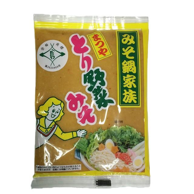 とり野菜みそ 200g まつや 鍋 味噌ラーメン とり野菜味噌 とり野菜 shimamura-miso