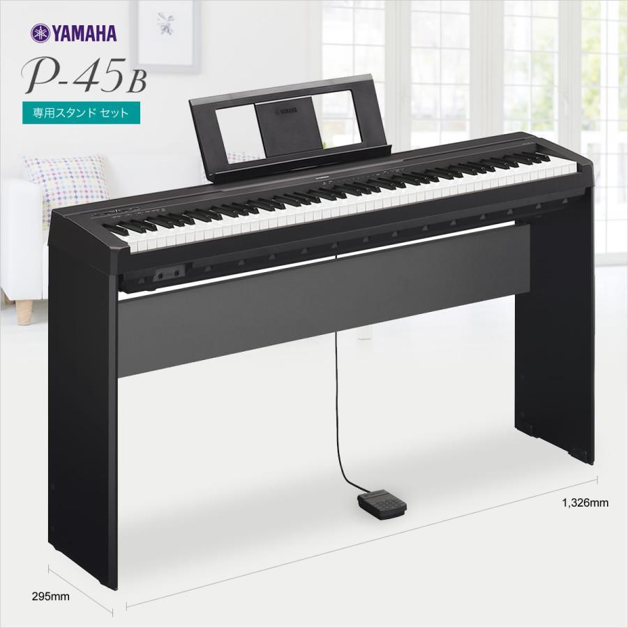 yamaha p 45b 88 p45 e e031486 yahoo. Black Bedroom Furniture Sets. Home Design Ideas