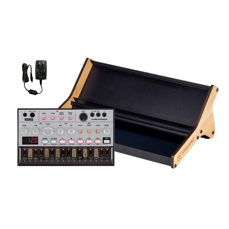 【数量限定特価】 KORG コルグ volca bass set volcaセット [ volca bass + 専用ラックスタンド + ACアダプター]