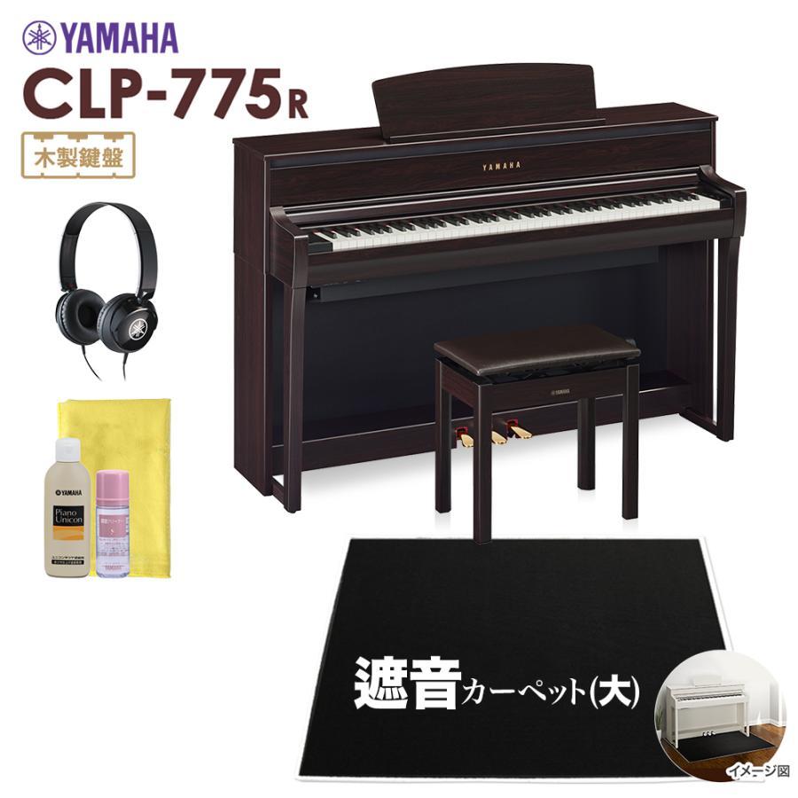電子 ピアノ クラビノーバ ヤマハ