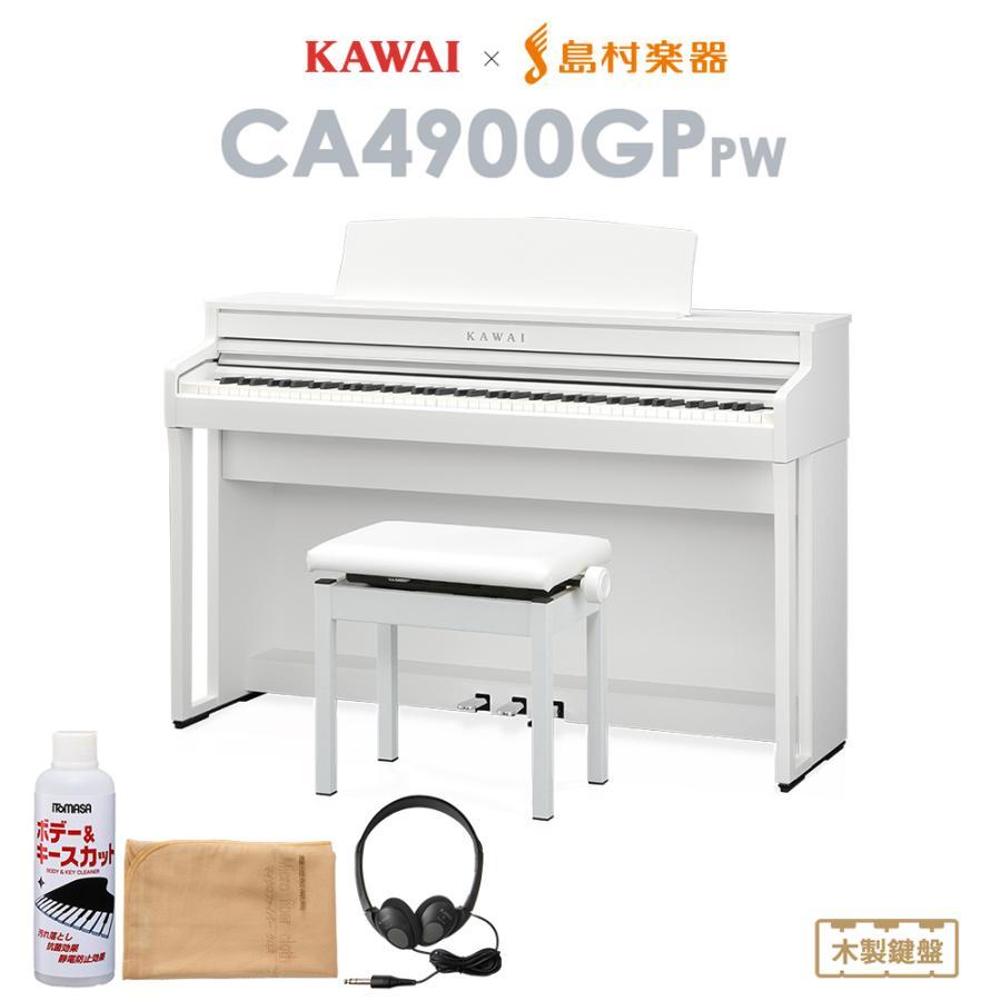 KAWAI CA4900GP ピュアホワイト