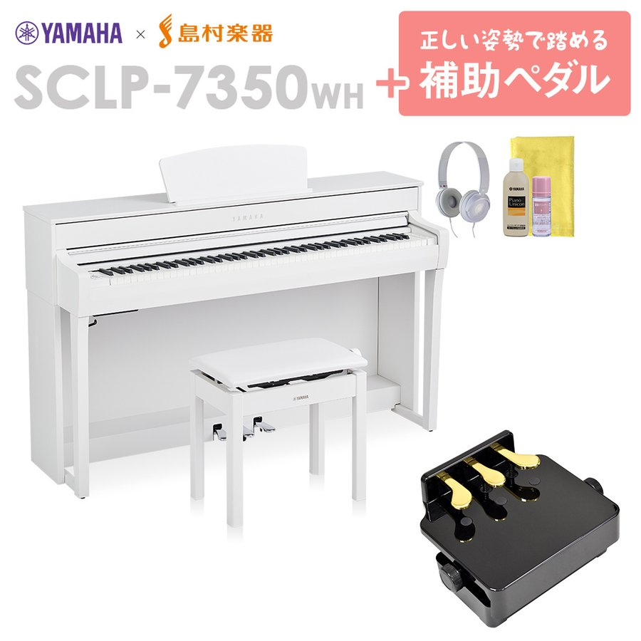 SCLP-7350 WH