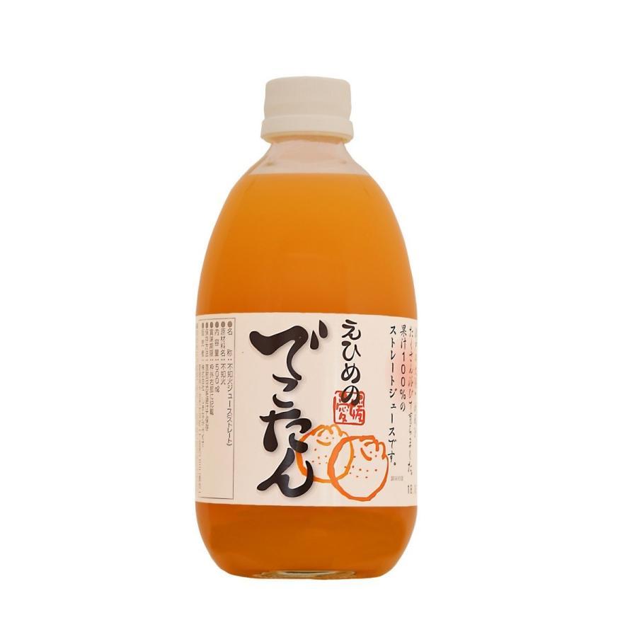 えひめのでこたんストレートジュース 500ml 【12本】 shimanami