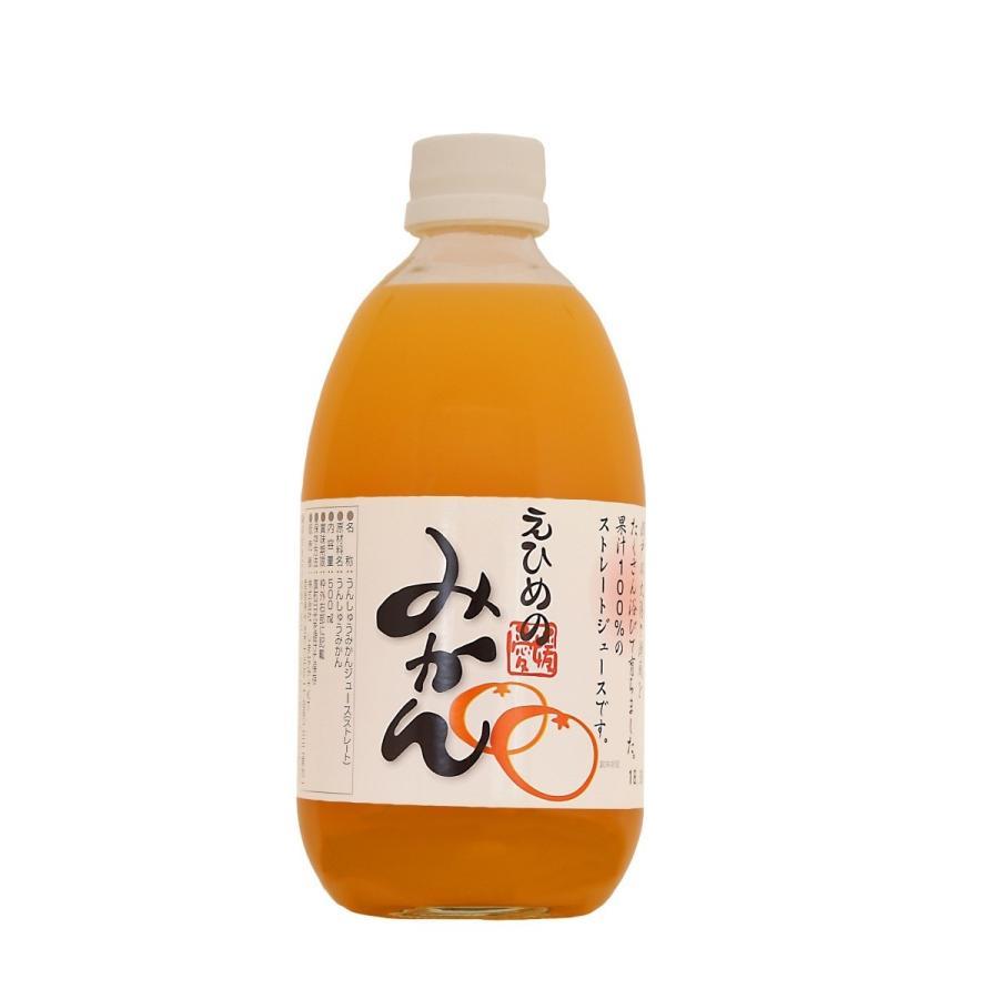 えひめのみかんストレートジュース 500ml【12本入】|shimanami