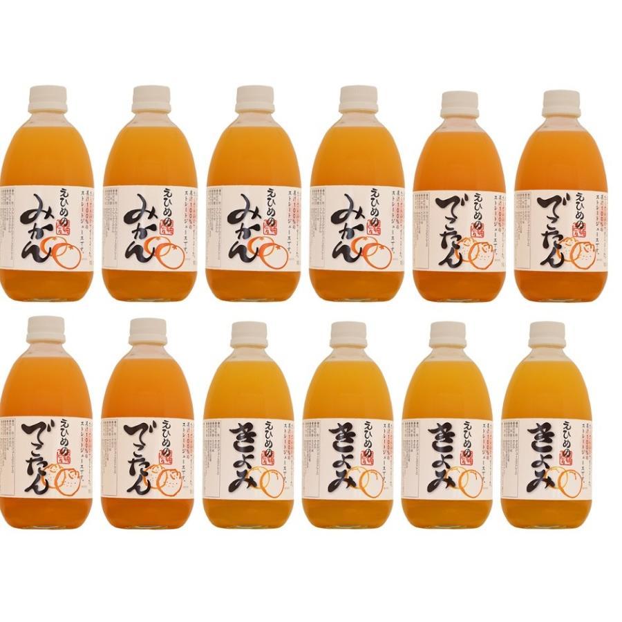 えひめの柑橘ストレートジュース詰め合わせ3種 500ml【12本入】 shimanami 02