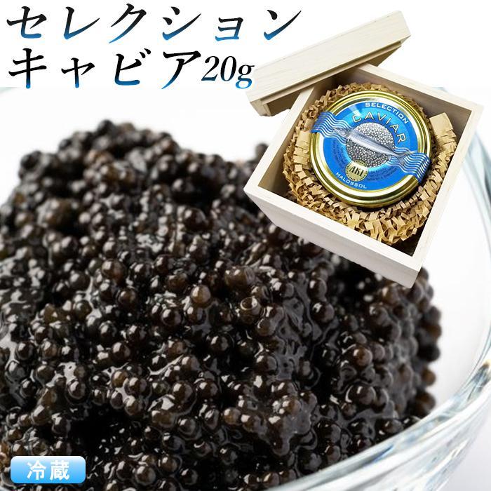 木箱入り『キャビア』 ハイブリットキャビア 20g (アキ ブランド ) ギフト  入学祝い 卒業祝い 内祝  食品 ギフト  AKI|shimanoya