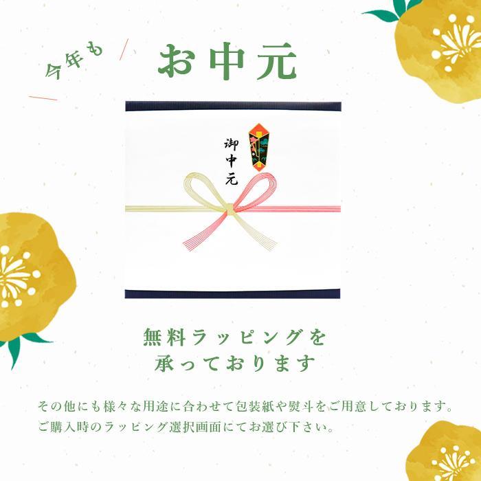 木箱入り『キャビア』 ハイブリットキャビア 20g (アキ ブランド ) ギフト  入学祝い 卒業祝い 内祝  食品 ギフト  AKI|shimanoya|04
