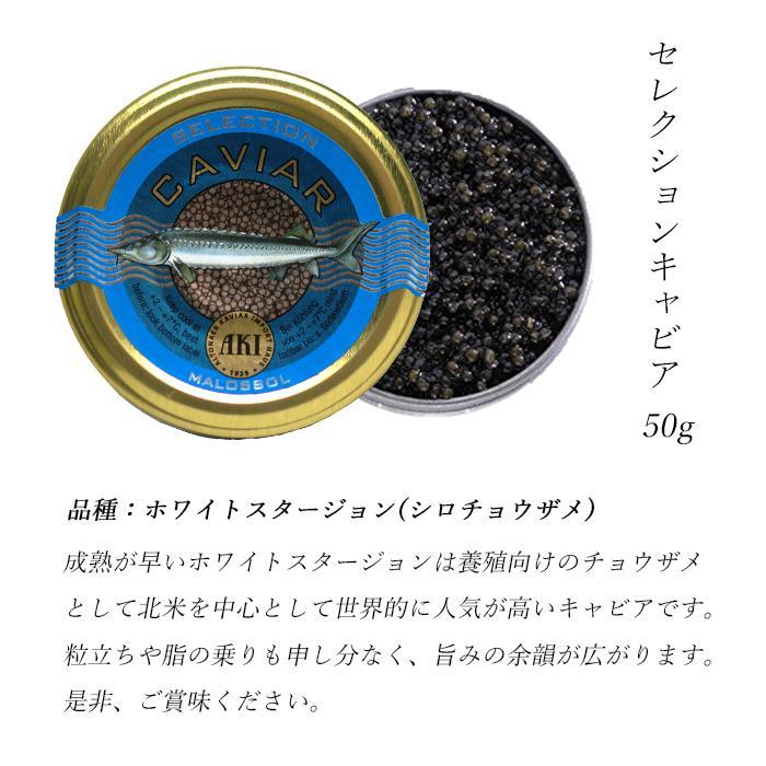 木箱入り『キャビア』 ハイブリットキャビア 50g (アキ ブランド ) ギフト  入学祝い 父の日 花以外 実用的  内祝  食品 ギフト AKI shimanoya 02