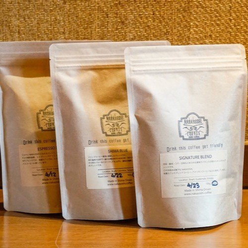 NAYAYOSHI COFFEE 3種セット 3つのテイストをお楽しみください shimaonsen