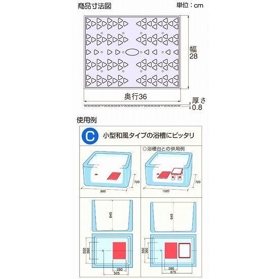 安寿 吸着すべり止めマット C レッド 535-128 (アロン化成) (バスシ−ト)|shimayamedical|03