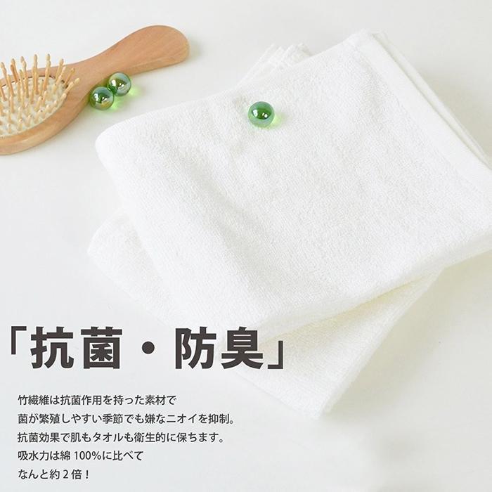 抗菌防臭 竹繊維 バンブーフェイスタオル 5枚セット shimi-store 02