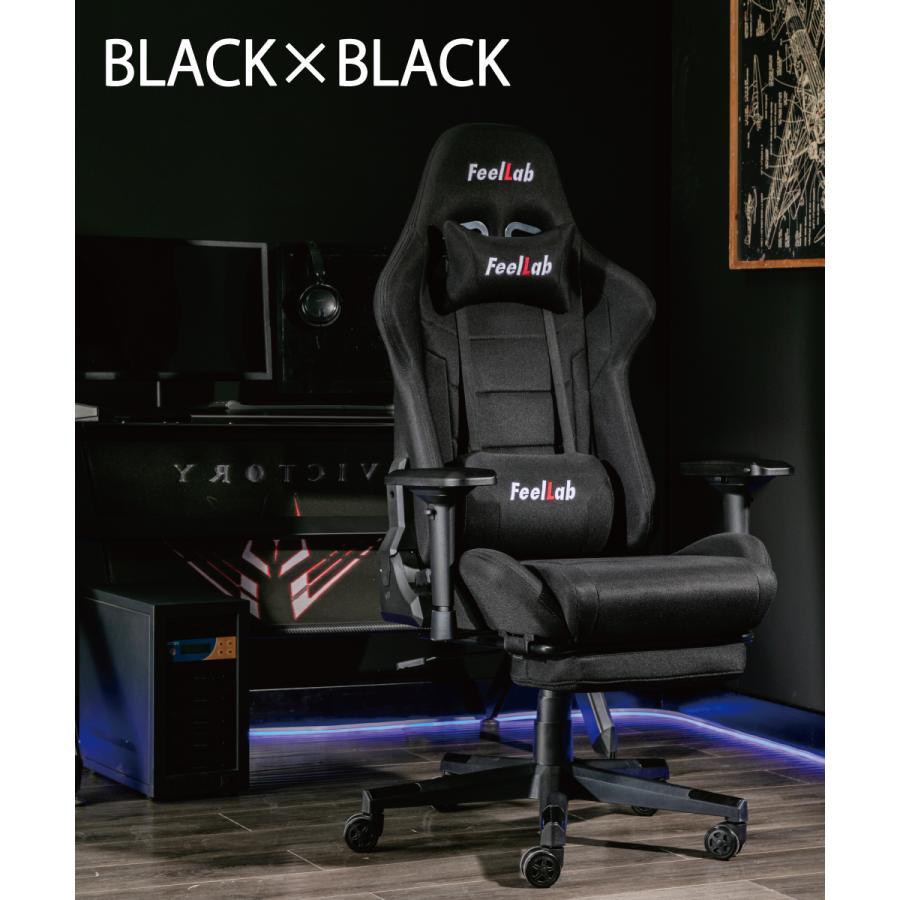 Feellab【ゲーミングチェア 椅子 チェア オフィスチェア リクライニング リクライニングチェア 通気性 高級 ウレタン搭載 テレワーク e-sports】|shimi-store|11