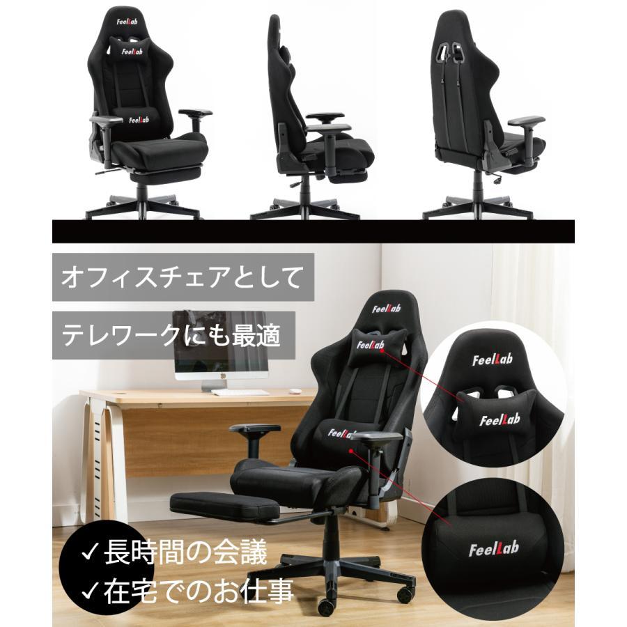 Feellab【ゲーミングチェア 椅子 チェア オフィスチェア リクライニング リクライニングチェア 通気性 高級 ウレタン搭載 テレワーク e-sports】|shimi-store|12