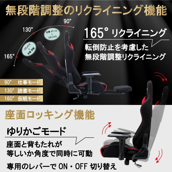 Feellab【ゲーミングチェア 椅子 チェア オフィスチェア リクライニング リクライニングチェア 通気性 高級 ウレタン搭載 テレワーク e-sports】|shimi-store|06