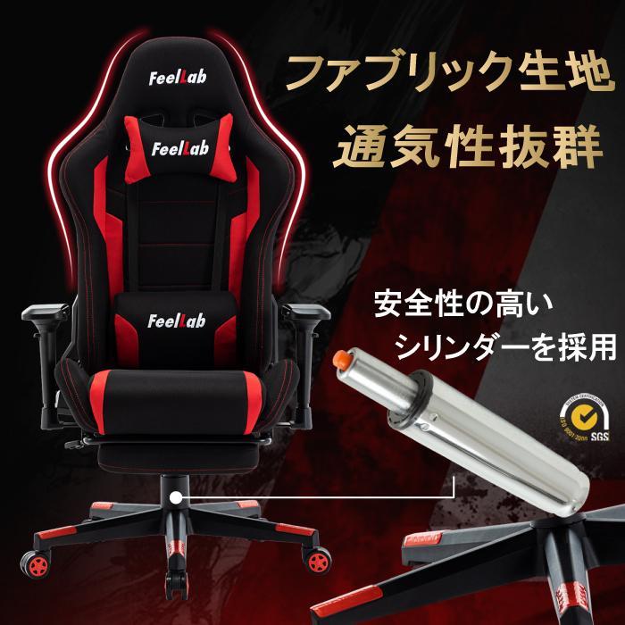 Feellab【ゲーミングチェア 椅子 チェア オフィスチェア リクライニング リクライニングチェア 通気性 高級 ウレタン搭載 テレワーク e-sports】|shimi-store|07