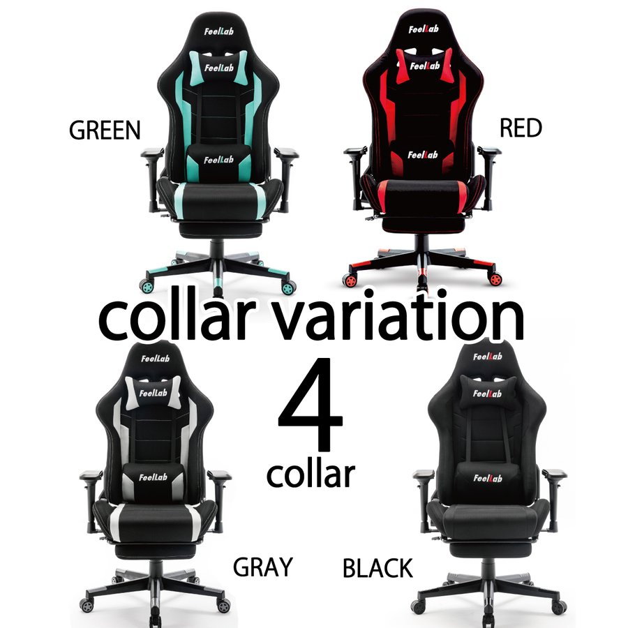 Feellab【ゲーミングチェア 椅子 チェア オフィスチェア リクライニング リクライニングチェア 通気性 高級 ウレタン搭載 テレワーク e-sports】|shimi-store|08