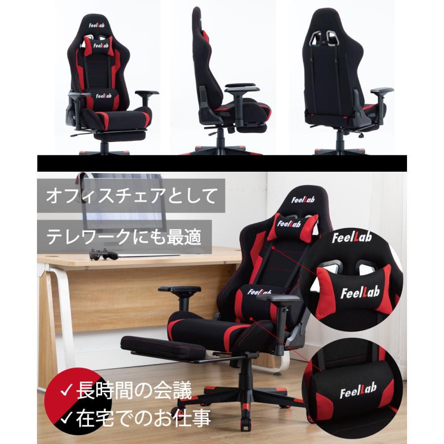 Feellab【ゲーミングチェア 椅子 チェア オフィスチェア リクライニング リクライニングチェア 通気性 高級 ウレタン搭載 テレワーク e-sports】|shimi-store|10