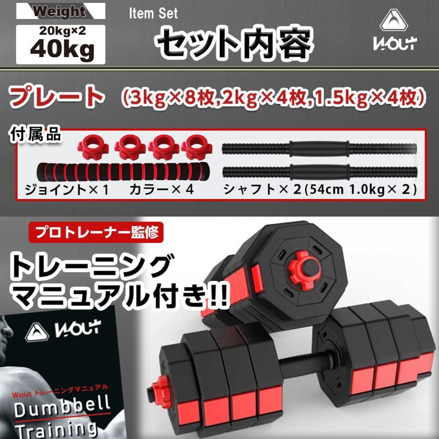 ダンベル 20kg × 2個セット 筋トレ グッズ ダンベルセット バーベルにもなる ウエイト 鉄アレイ プレート  筋力トレーニング|shimi-store|02