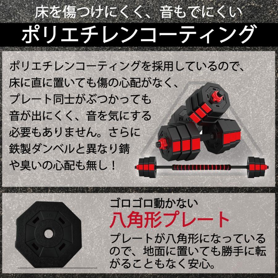 ダンベル 20kg × 2個セット 筋トレ グッズ ダンベルセット バーベルにもなる ウエイト 鉄アレイ プレート  筋力トレーニング|shimi-store|04