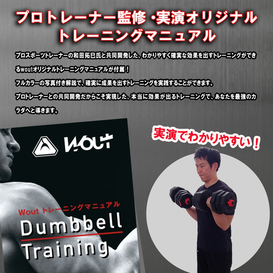 ダンベル 20kg × 2個セット 筋トレ グッズ ダンベルセット バーベルにもなる ウエイト 鉄アレイ プレート  筋力トレーニング|shimi-store|07