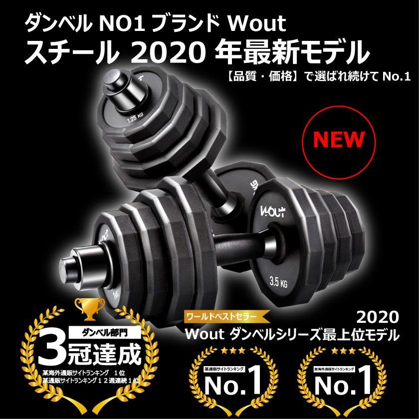 ダンベル スチール製 20kg 2個セット/合計40kgダンベル 2個セット バーベル  鉄アレイ 筋トレ ウェイト トレーニング shimi-store 02