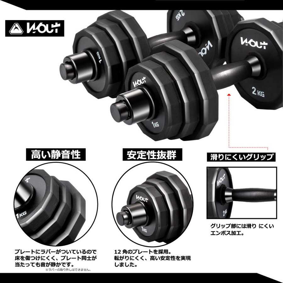 ダンベル スチール製 20kg 2個セット/合計40kgダンベル 2個セット バーベル  鉄アレイ 筋トレ ウェイト トレーニング shimi-store 04
