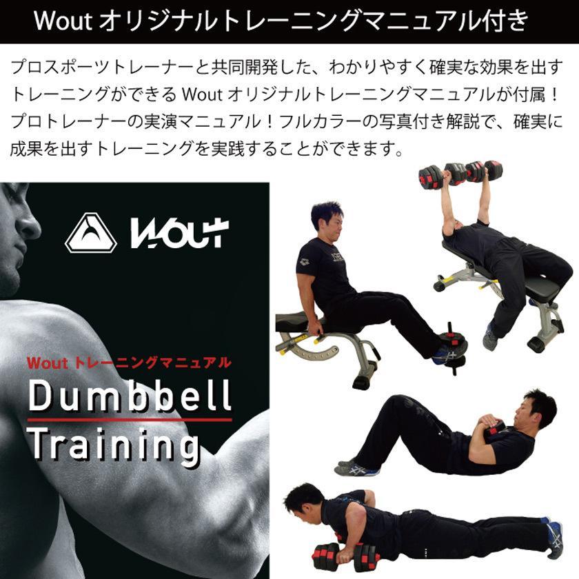 ダンベル スチール製 20kg 2個セット/合計40kgダンベル 2個セット バーベル  鉄アレイ 筋トレ ウェイト トレーニング shimi-store 06