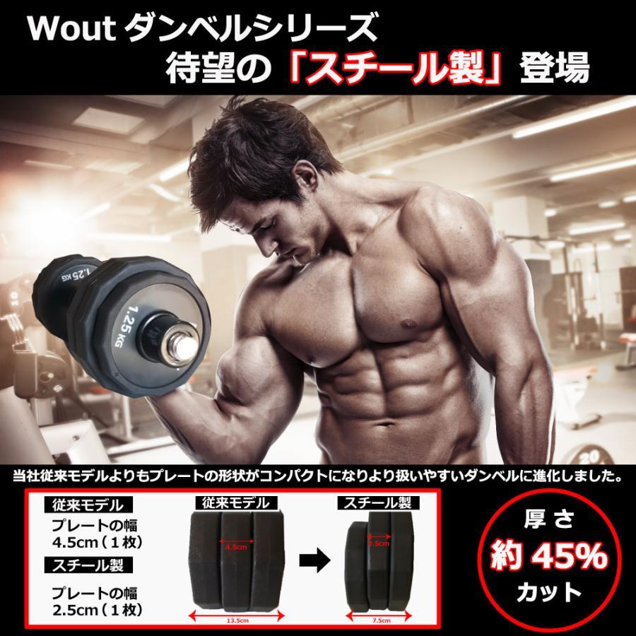 ダンベル スチール製 20kg 2個セット/合計40kgダンベル 2個セット バーベル  鉄アレイ 筋トレ ウェイト トレーニング shimi-store 07