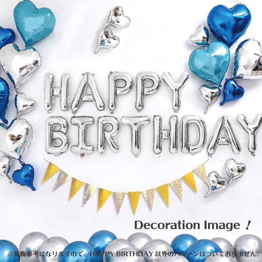誕生日 バルーン HAPPY BIRTHDAY  文字 風船 バースデー 誕生日パーティー サプライズ セレクト ペット 記念 安い 飾り shimi-store 07