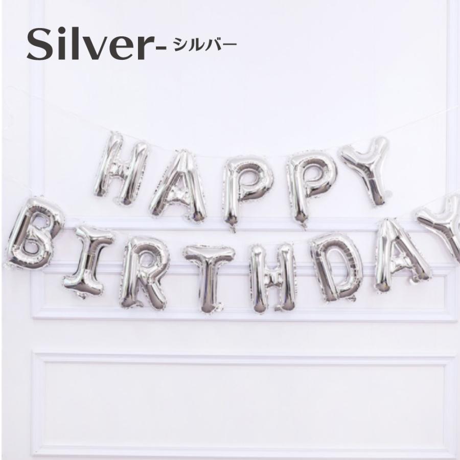 誕生日 バルーン HAPPY BIRTHDAY  文字 風船 バースデー 誕生日パーティー サプライズ セレクト ペット 記念 安い 飾り shimi-store 02