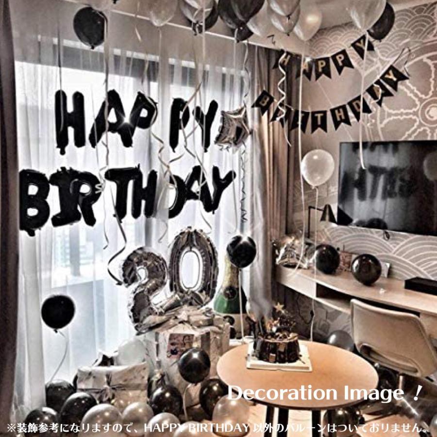 誕生日 バルーン HAPPY BIRTHDAY  文字 風船 バースデー 誕生日パーティー サプライズ セレクト ペット 記念 安い 飾り shimi-store 03