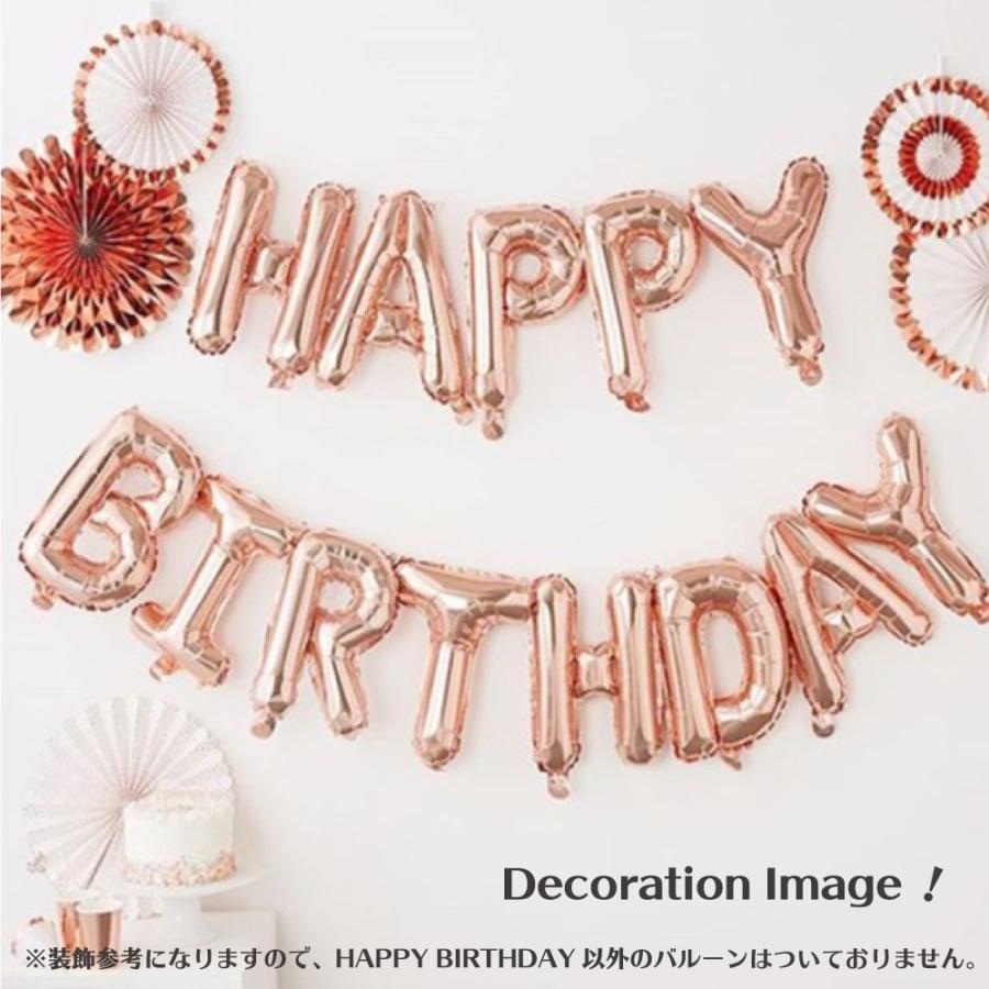 誕生日 バルーン HAPPY BIRTHDAY  文字 風船 バースデー 誕生日パーティー サプライズ セレクト ペット 記念 安い 飾り shimi-store 05