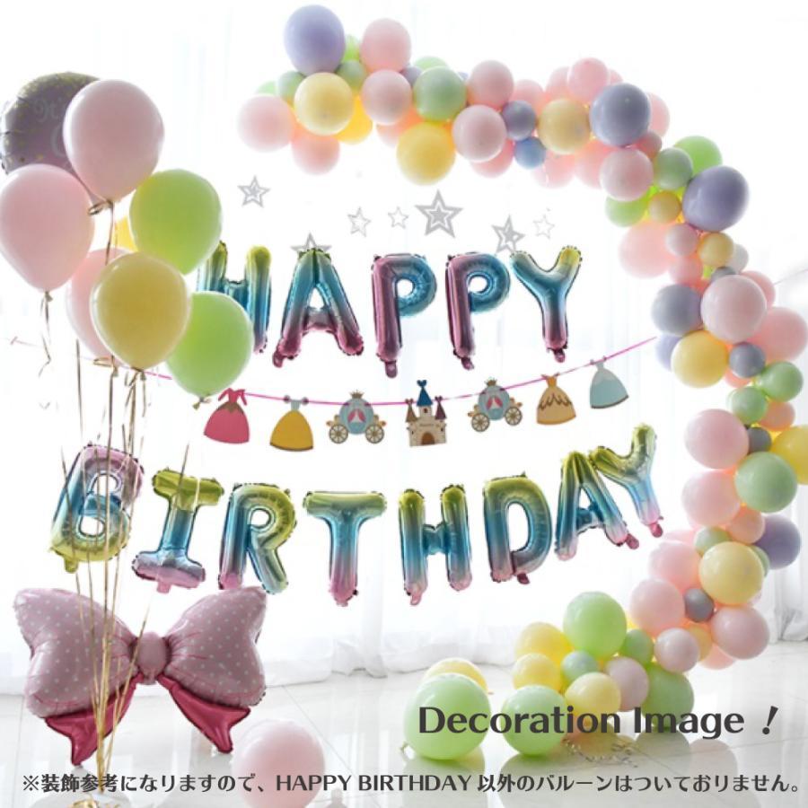 誕生日 バルーン HAPPY BIRTHDAY  文字 風船 バースデー 誕生日パーティー サプライズ セレクト ペット 記念 安い 飾り shimi-store 09